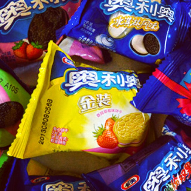 That time we ate all the #ChineseOreos because there was nothing else to do in #Guilin. #rainyday #tbt #travelthursday