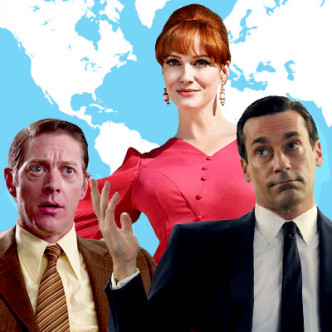 We Take Mad Men On a Vacation! Exploring the vacation destinations of characters AMC's hit tv show Mad Men. #travel #madmen #popculture – feature photo | CameraAndCarryOn.com